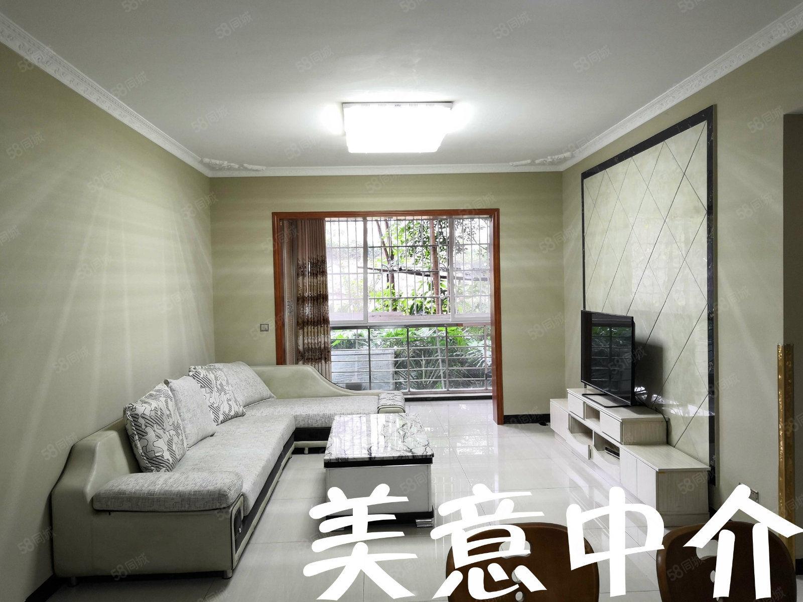 榮州上城三室二廳急賣品牌家具家電齊全
