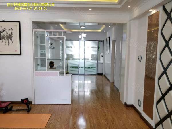 康庄东路六峰小区好房出售,装修良好,没有住过人的新房
