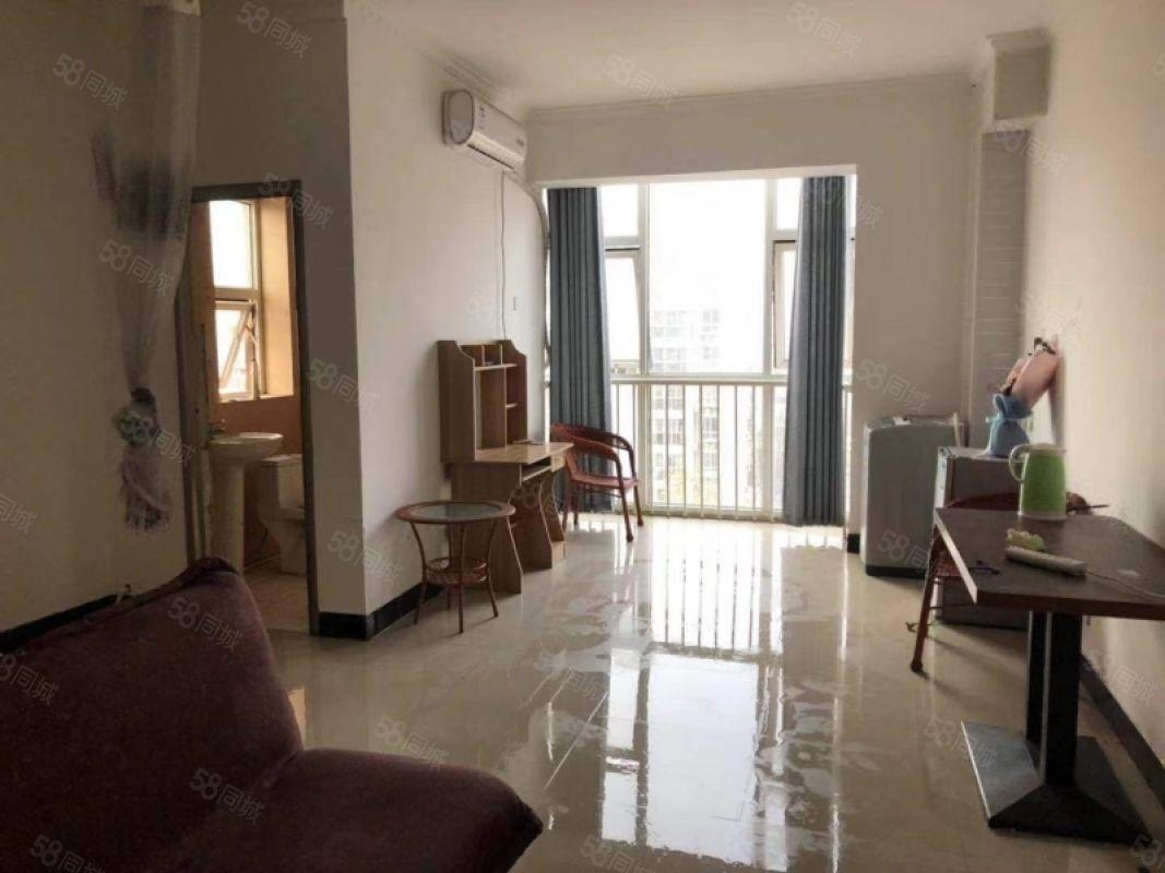 华府山水电梯房47平1室1厅1卫温馨小户型
