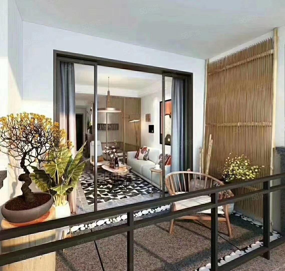 酒店式公寓出售,包租12年