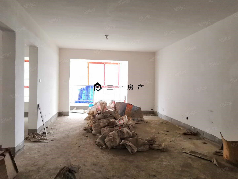 三一房產,匯豪天下,101平毛坯,大2室可改3室,集中供暖!