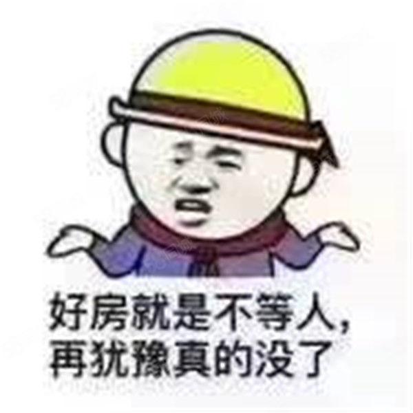 北关小学旁边利达尚都两室电梯空房超底价出租