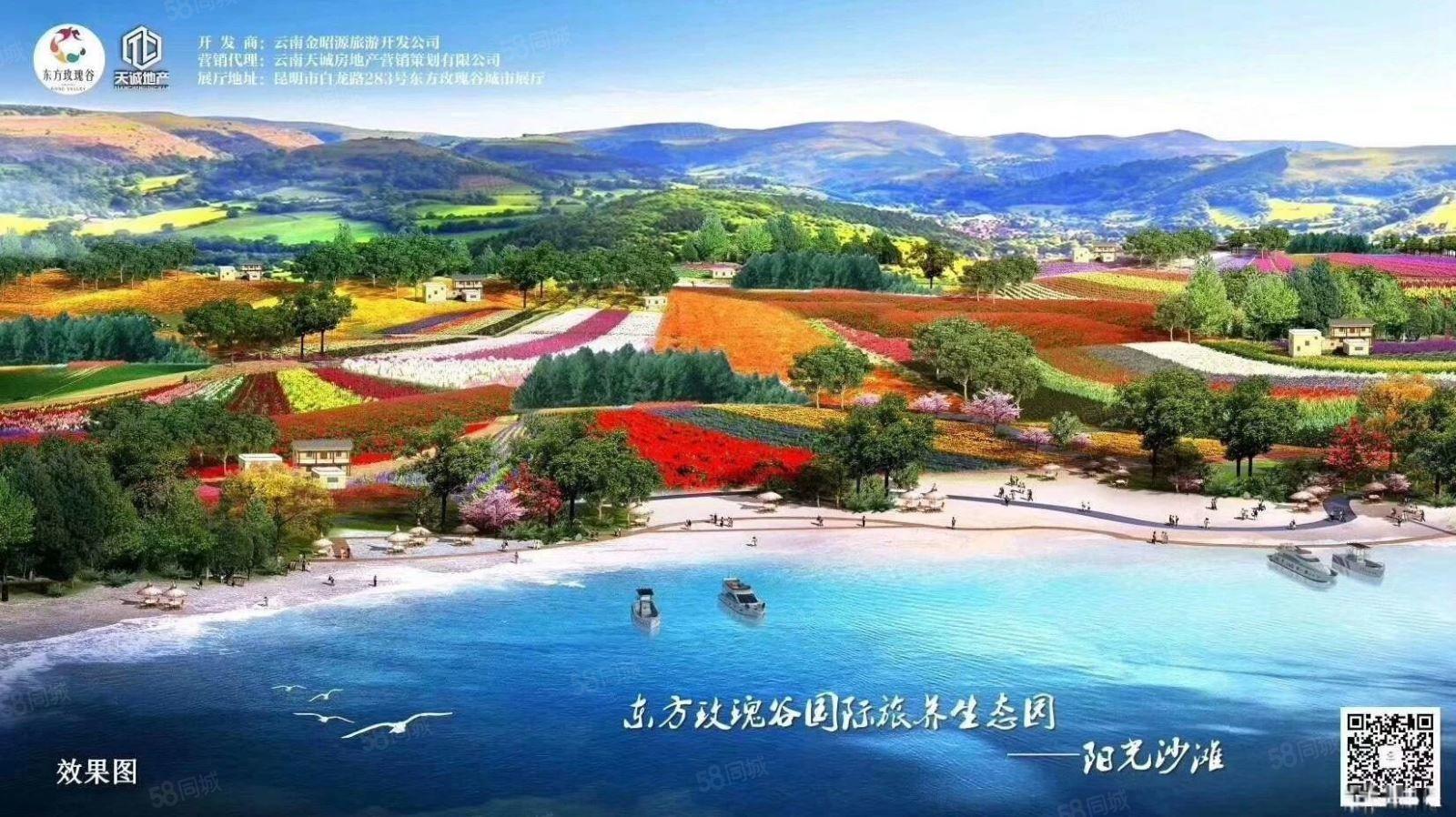 22万!无忧托管全新国家4A级旅游度假区若海,。每月固定收租