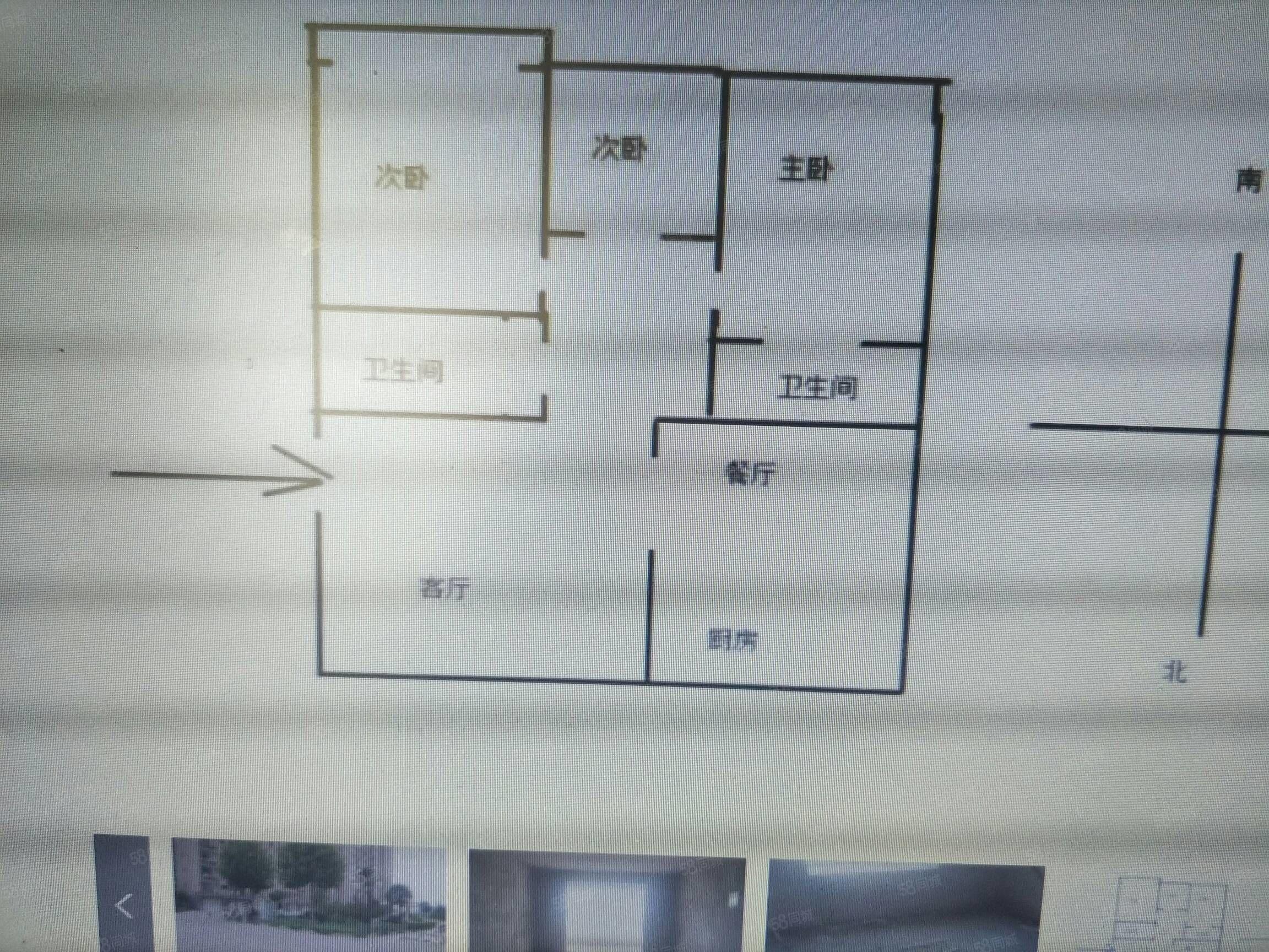 急售急售惠�稍访�坯房119平米的3室2�d1�l12�有枰�全款
