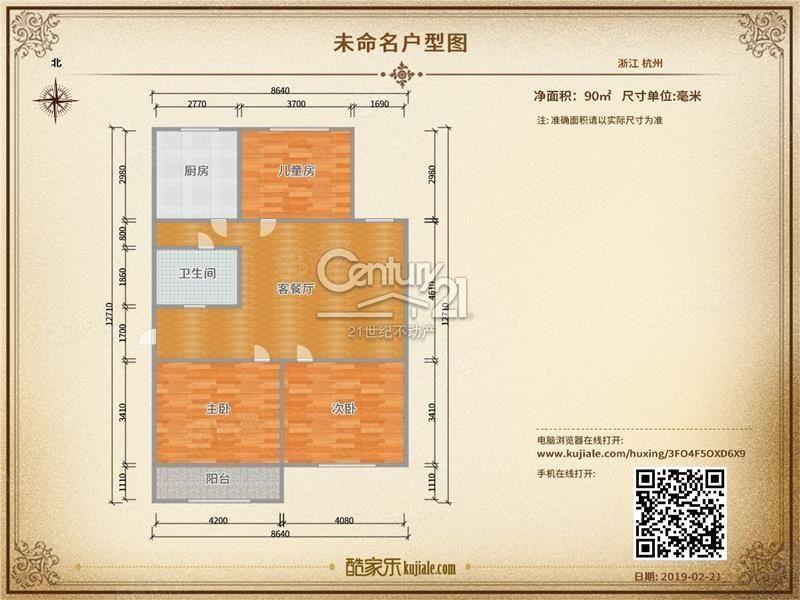 (C21)金馨花园三室一厅一卫简单装修出售!证满五!价格低!