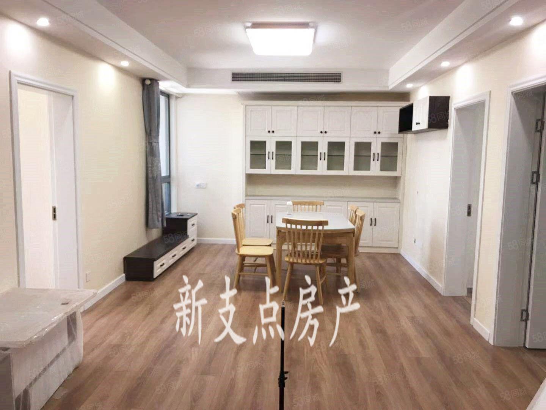 幸福广场中层115平三室新精装中央空调品牌家电家具