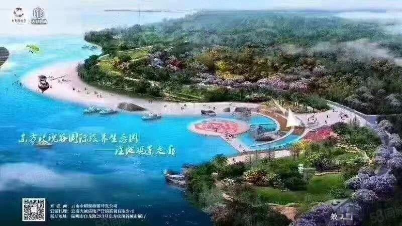 国家4A级景区泸西阿庐古洞连票24万投资一楼商铺