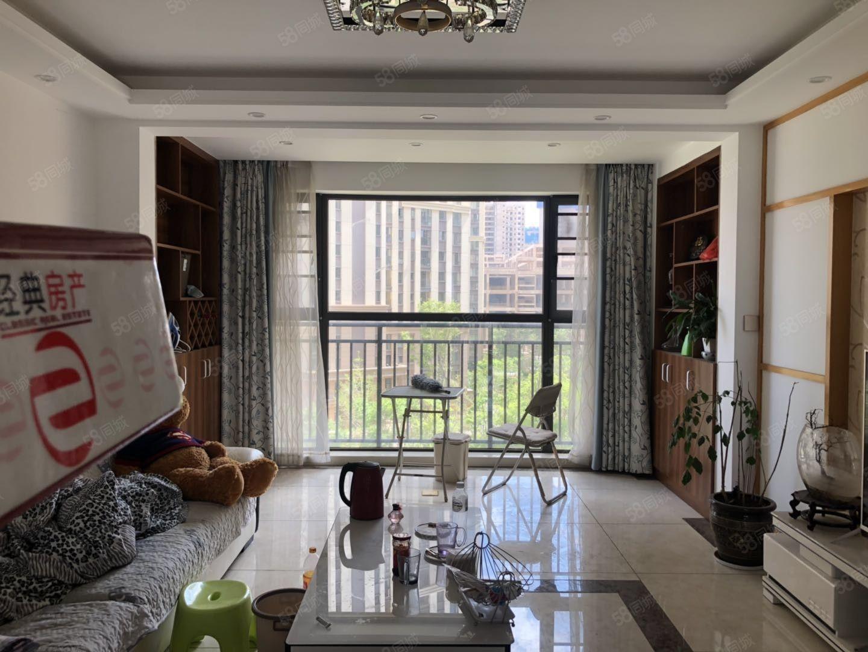 红星国际大户型精装四室临周大河定金留房