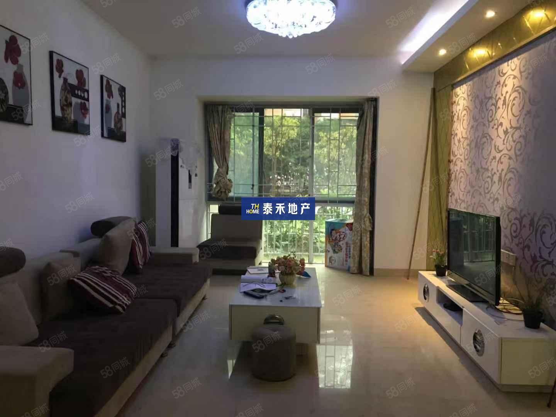 东海岸精装修2房两厅装修漂亮温馨价格低