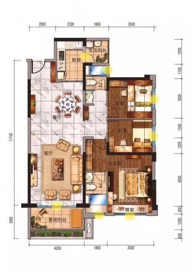 教育城碧桂園,三房兩廳,7200元方帶精裝修,交首期交房