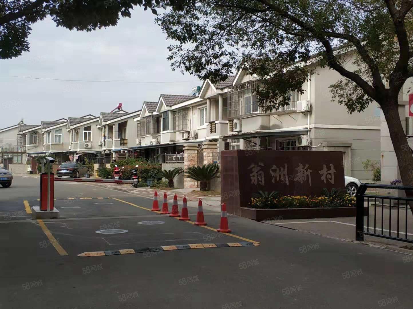 翁洲新村一复二排房可隔阁楼带院子112平得房率极高