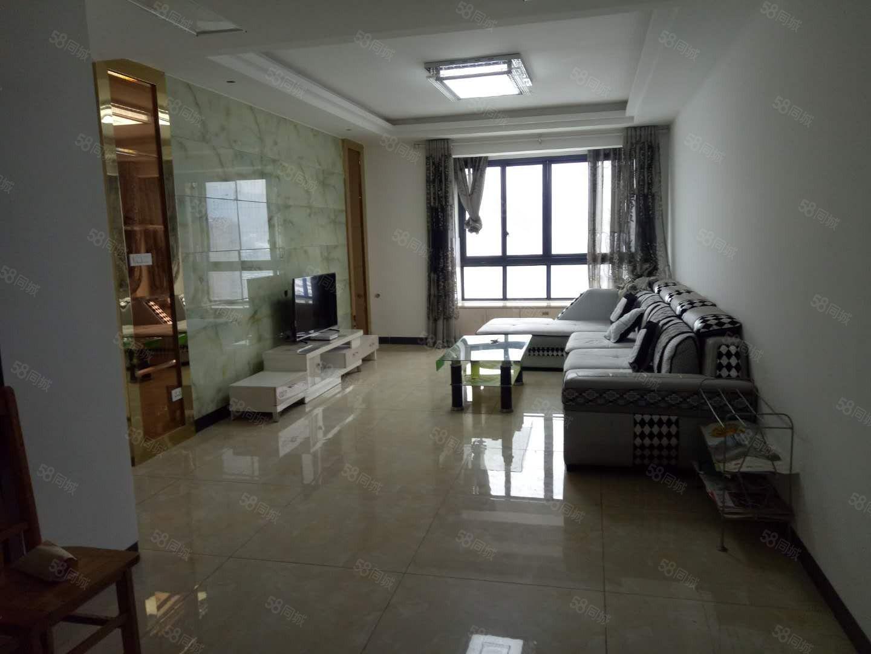 市中心锦江国际三室二厅一卫家电家具齐全月租2000元