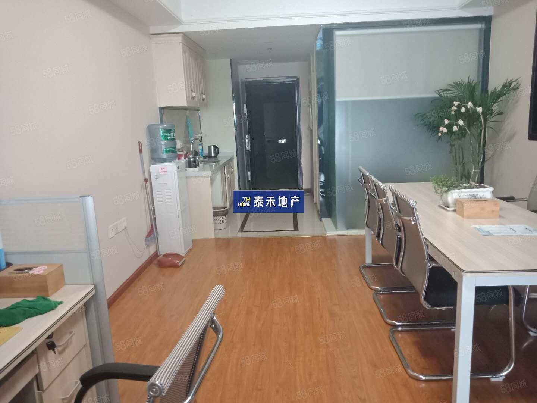 万达公寓出租简装1房66平交通便利1500每月