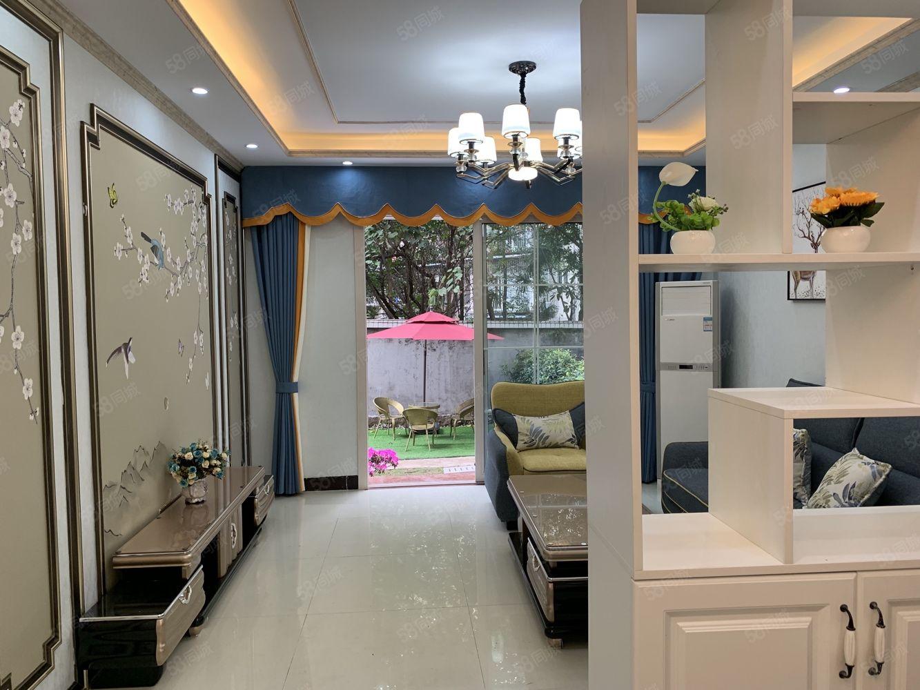 芙蓉苑一楼豪华精装带100多平米花园家具电器全齐拎包入住