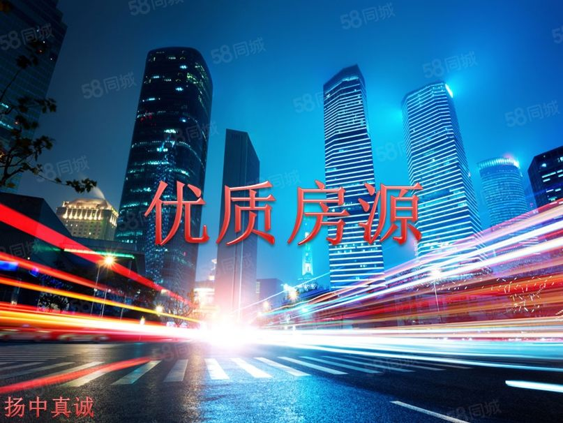 长江花城3室2厅2卫电梯高层设施齐全精装拎包入住