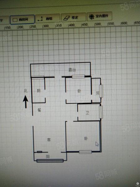 华侨城一期有证多层四楼精装修前后带露台,车库可要可不要
