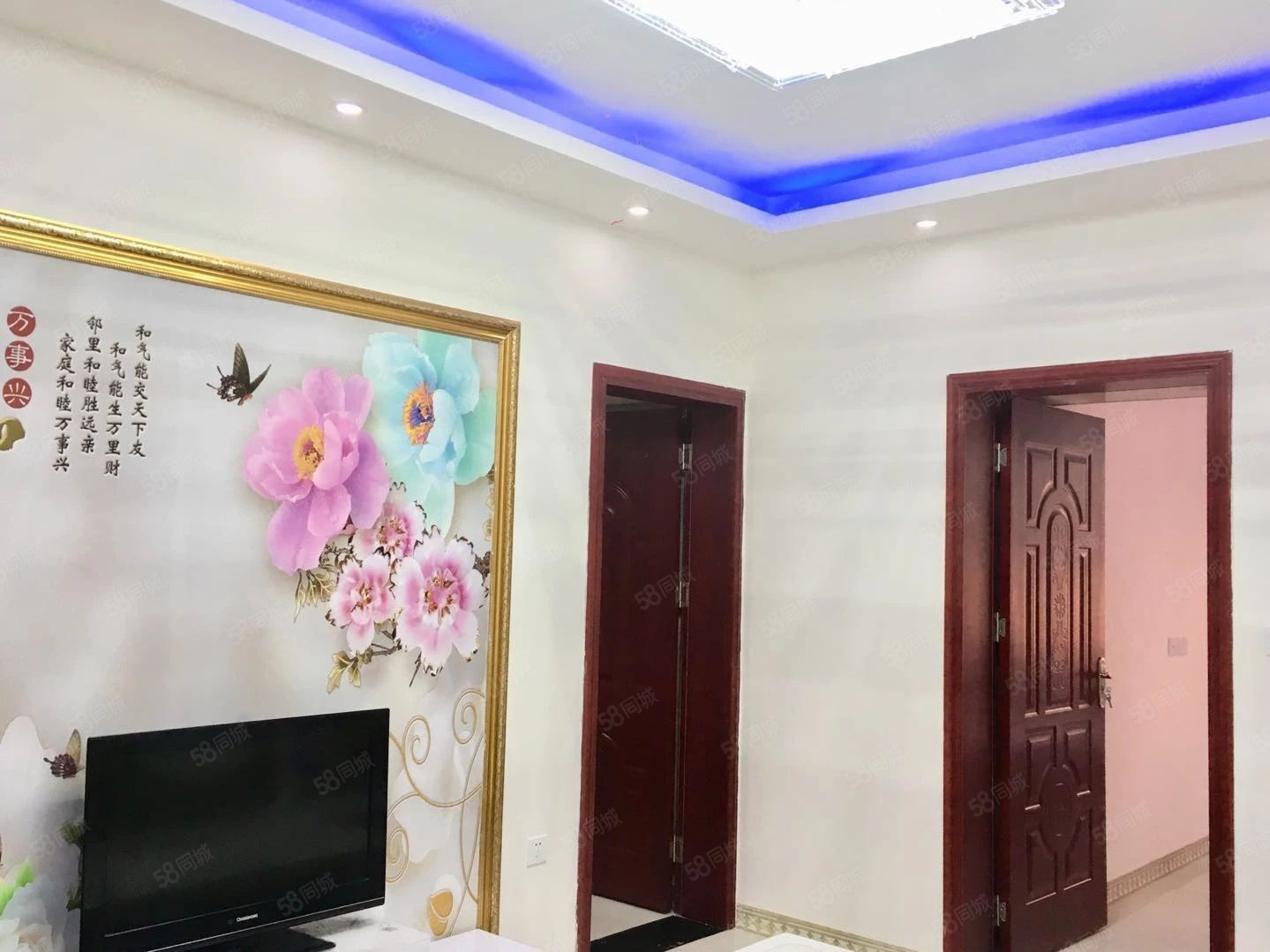 锦成房产急售蓬溪县中河街步梯4楼精装2室带家具家电