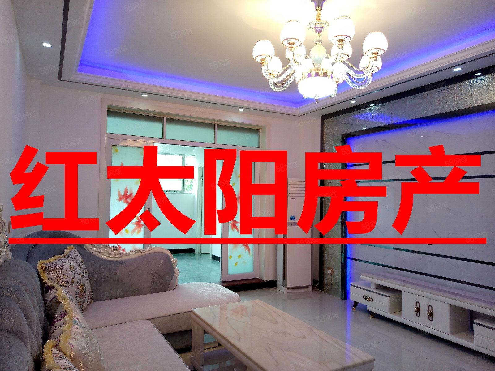 新城政府右側金碧陽光2樓115平花園平臺精裝家俱家電56.8