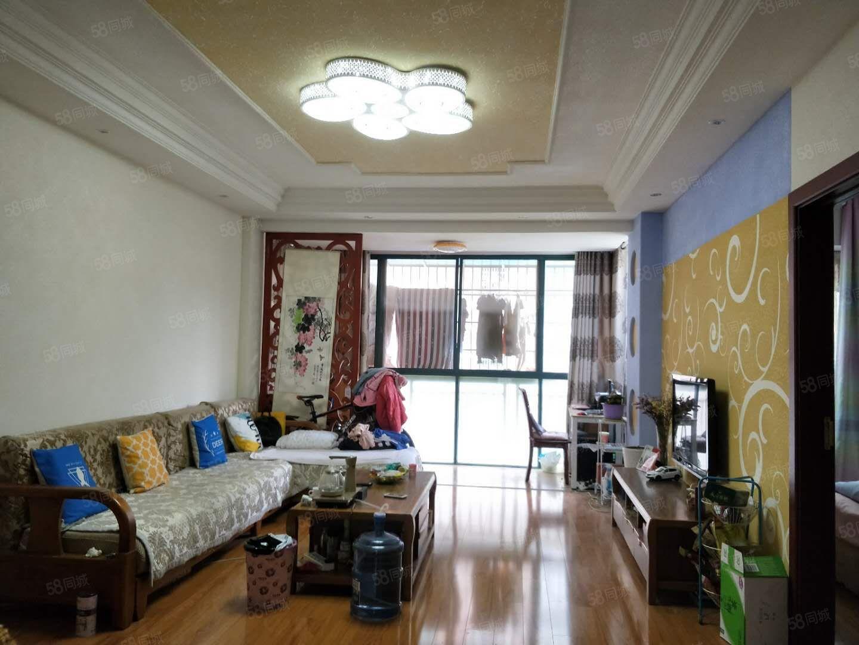 東方新城精裝修南北通透樓層好帶家電家具拎包入住