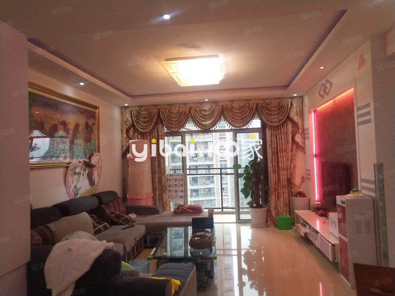 香山国际精装修3房 视野开阔 证满二 业主急售