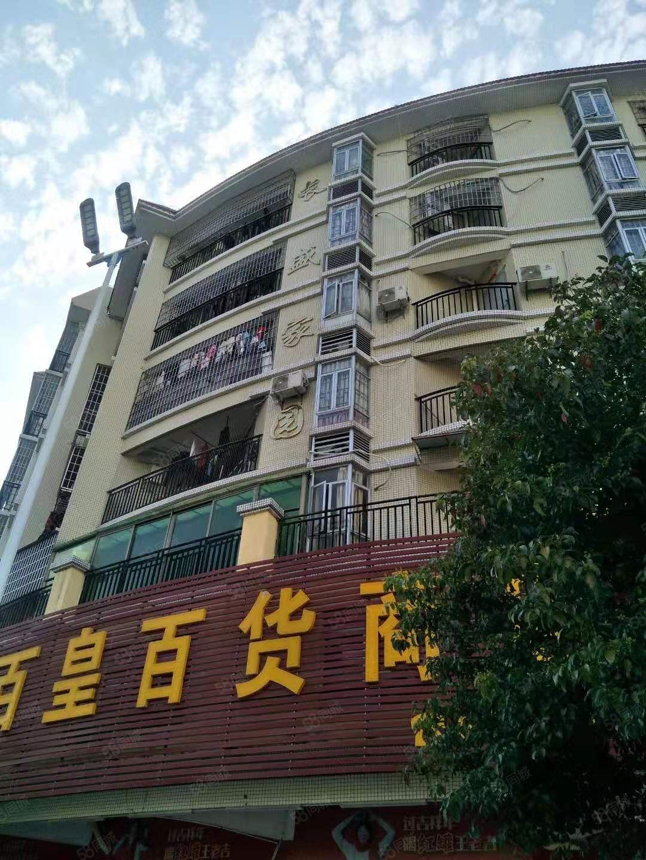 阳东,长盛家园,3方2厅,精装