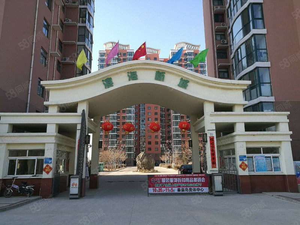 滨海新城经典一室30万家具家电齐全
