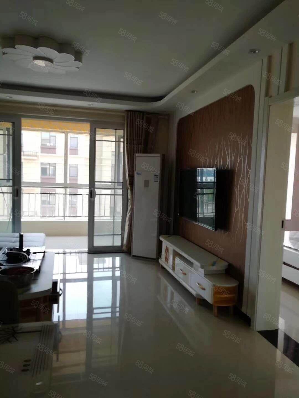 宝丽阳光国际精装小公寓送家具家电拎包入住有证
