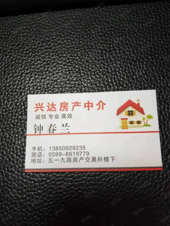 XD1114明鸿片区园丁新村3室1厅1卫中层零公摊简装房出售