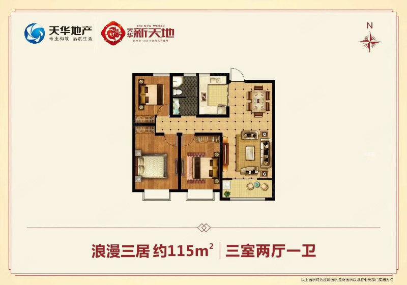 中达逸景广场西邻天华新天地准现房均价4600不绑定车位储藏室