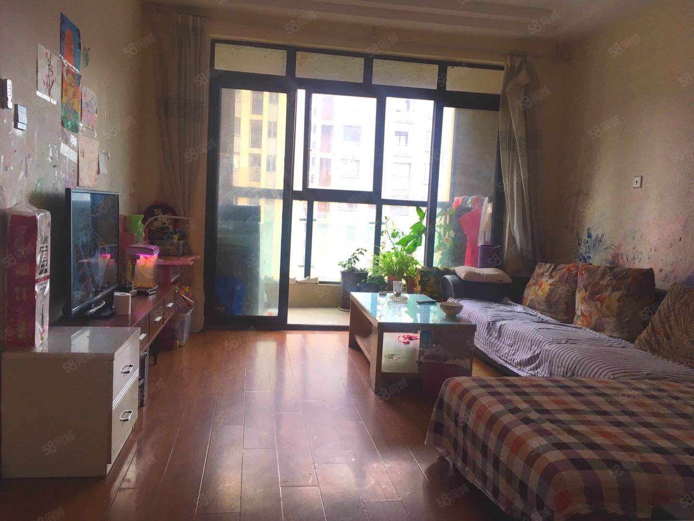 北区洱海庄园精装2房满五唯一125万77平诚心出售