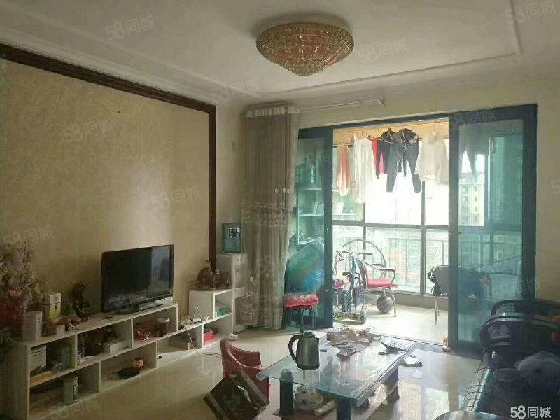 恒大城三居室精装出售