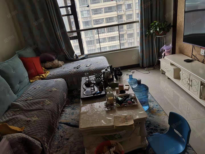 恒大翡翠華庭113平精裝修三房兩衛業主急售看房方便