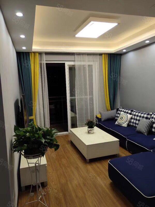 未来城小户型三室两厅一卫,精装修,拎包入住,65万可议价