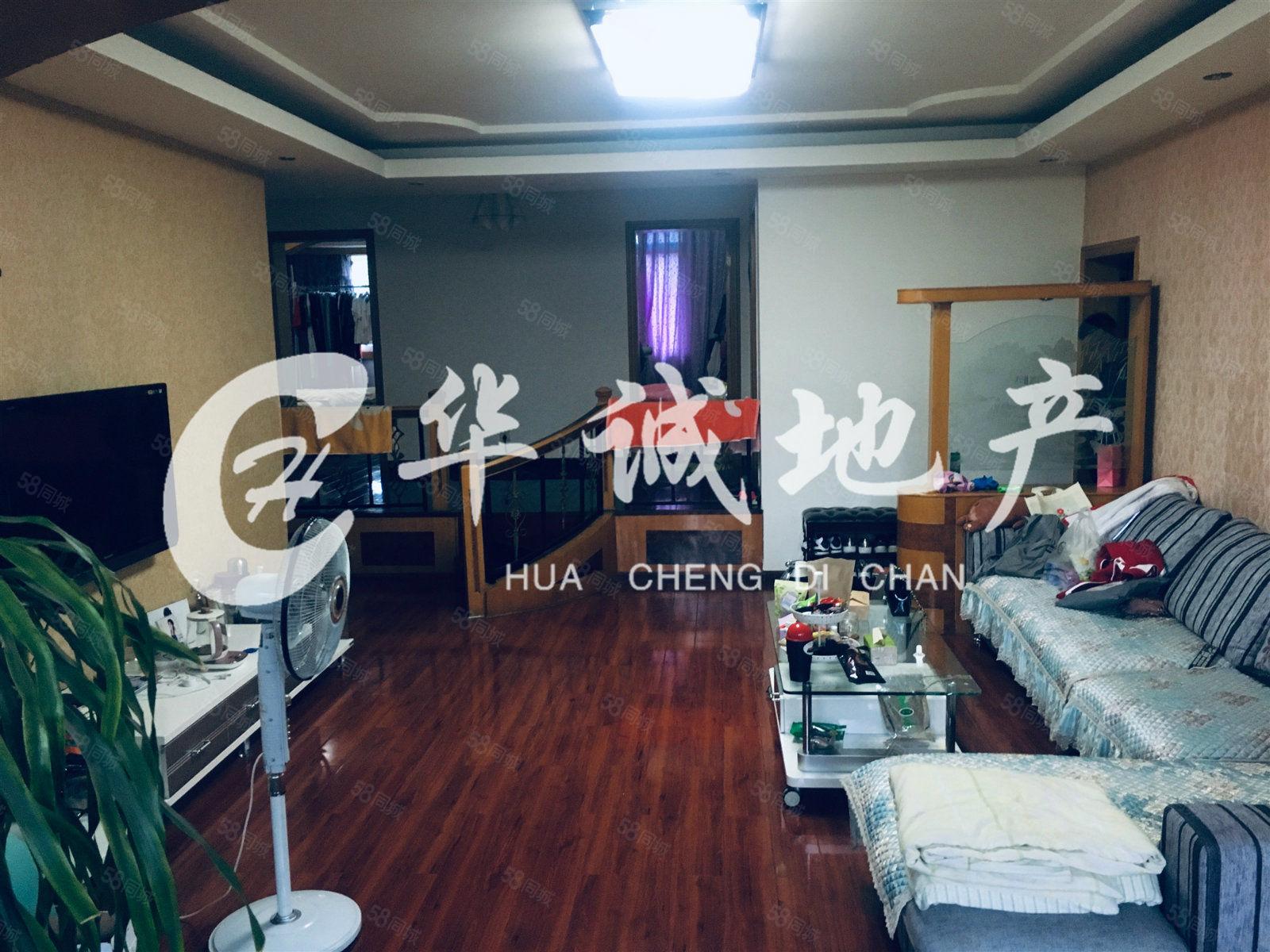 上南街城中心精装大套三可按揭急售72.8万带家具