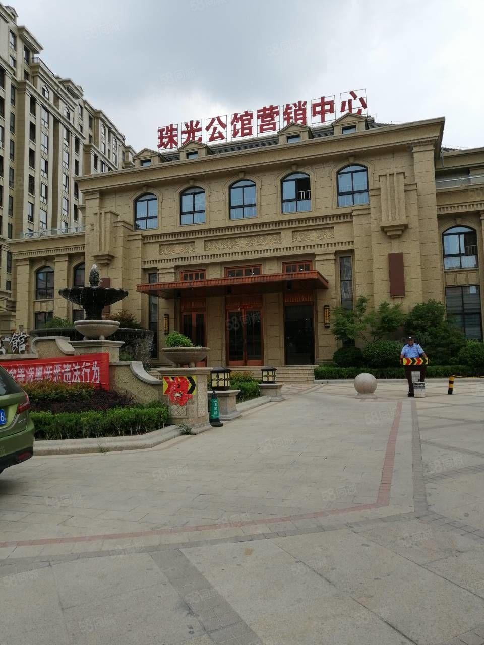 急售急售七彩城路西珠光公馆三室双阳台可按揭有钥匙随时看房