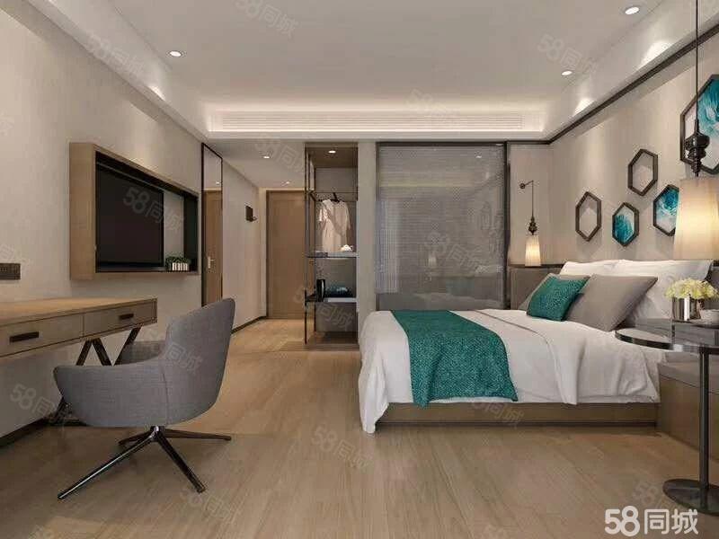 樱花谷旁广龙小镇豪华装修公寓40万买个避暑地可托管做房东