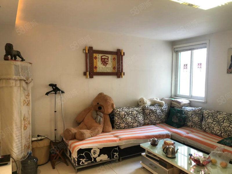 燕京花园三期赠车库三室两厅一卫业主去外地买房出售