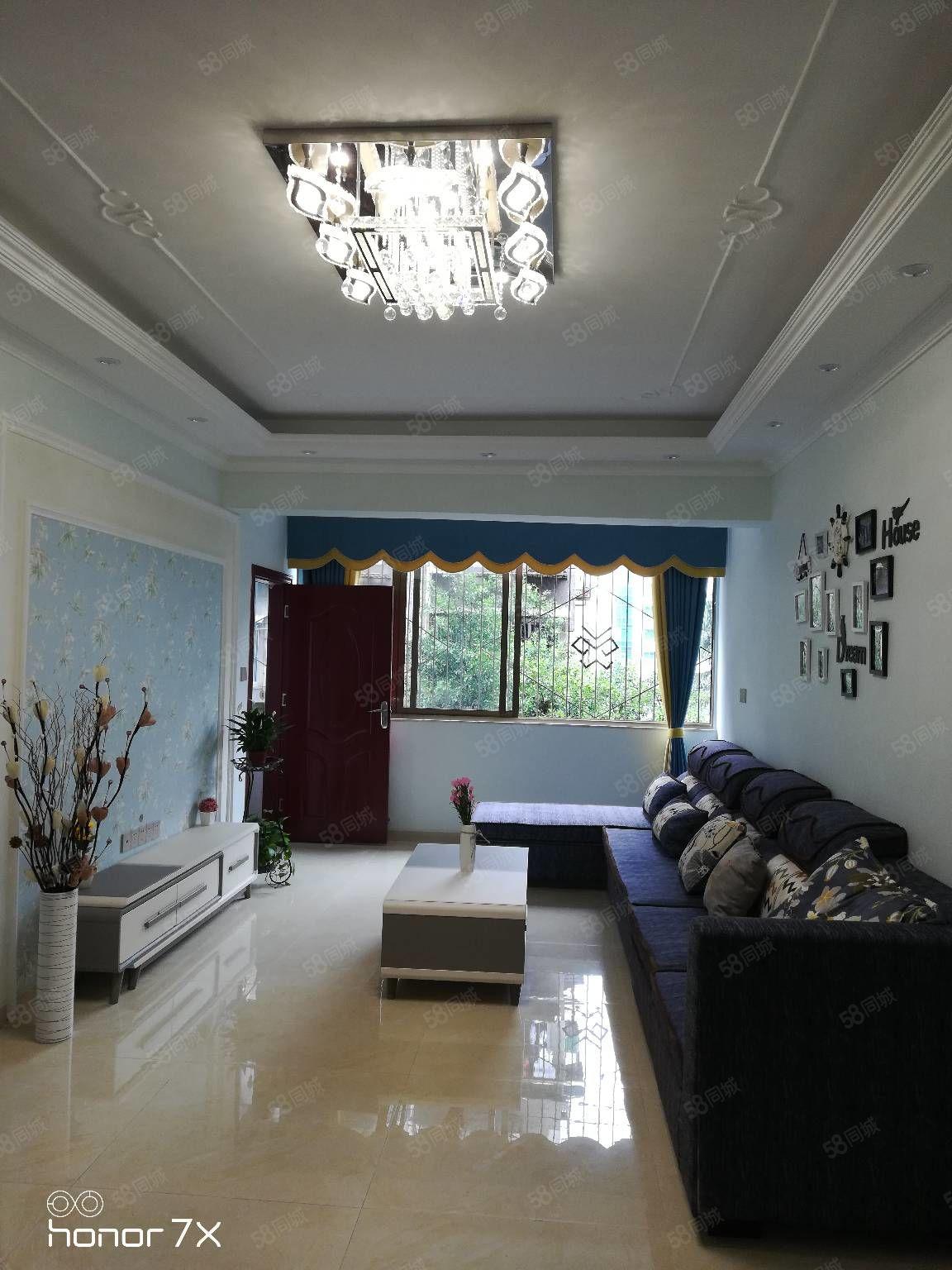 三好房,每个房间采光好,位置好,楼层好,价格漂亮,精装三室