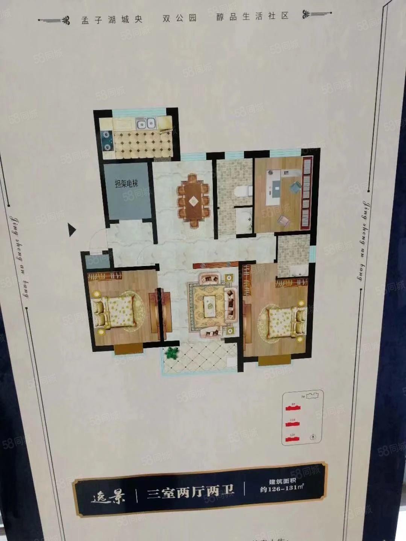 景晟安邦3300一平三室两厅两卫经典户型电梯入户