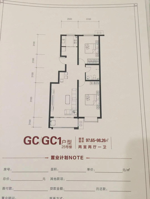 花溪地小高层两室通透户型地产直开可贷款