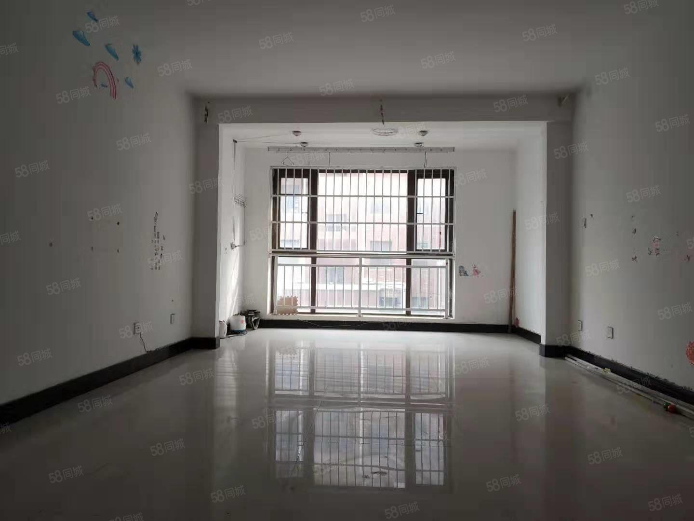 阳光半岛城邦,急售大三房3室2厅2卫,可以按揭公积金,