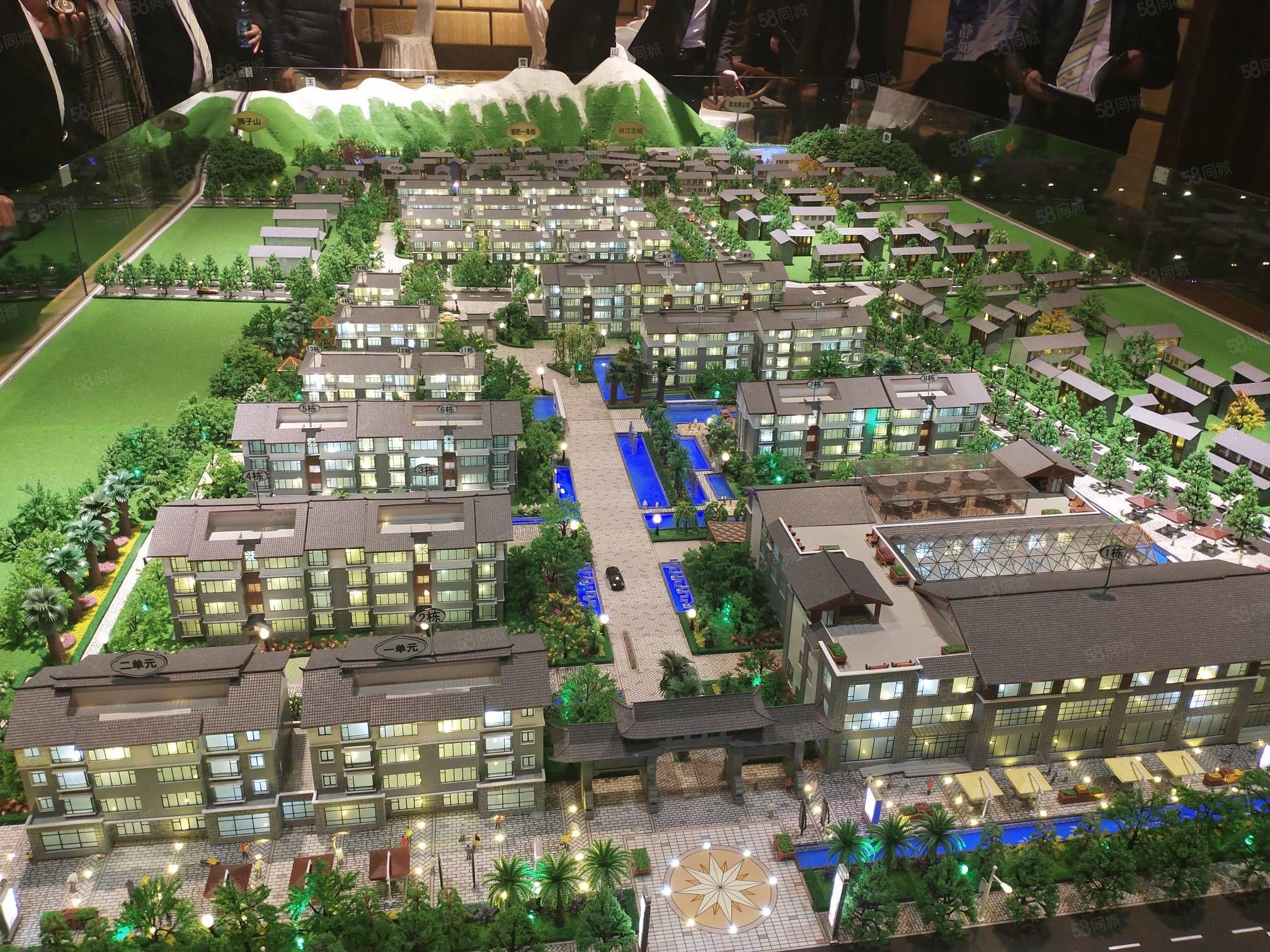 丽江70年产权,央企开发,回报高