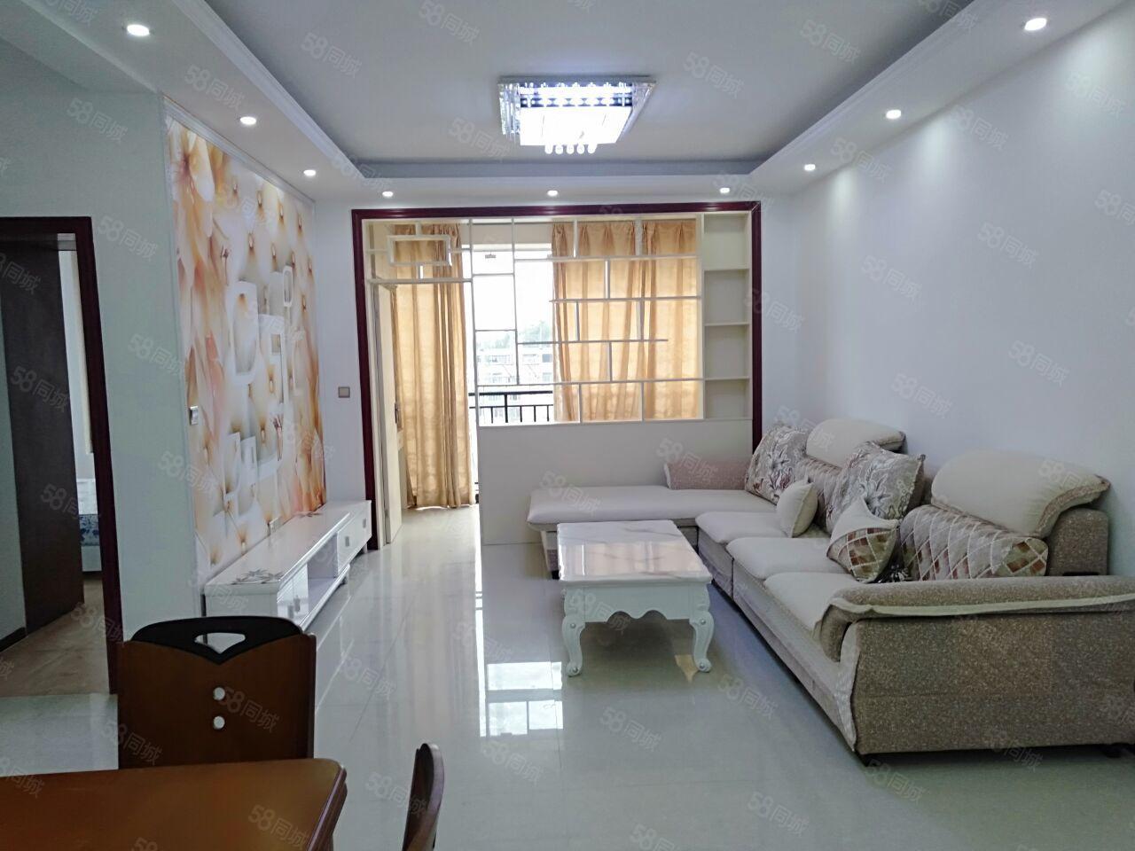 阳光香颂现浇房3室2厅1卫80平米精装修随时看房可按揭