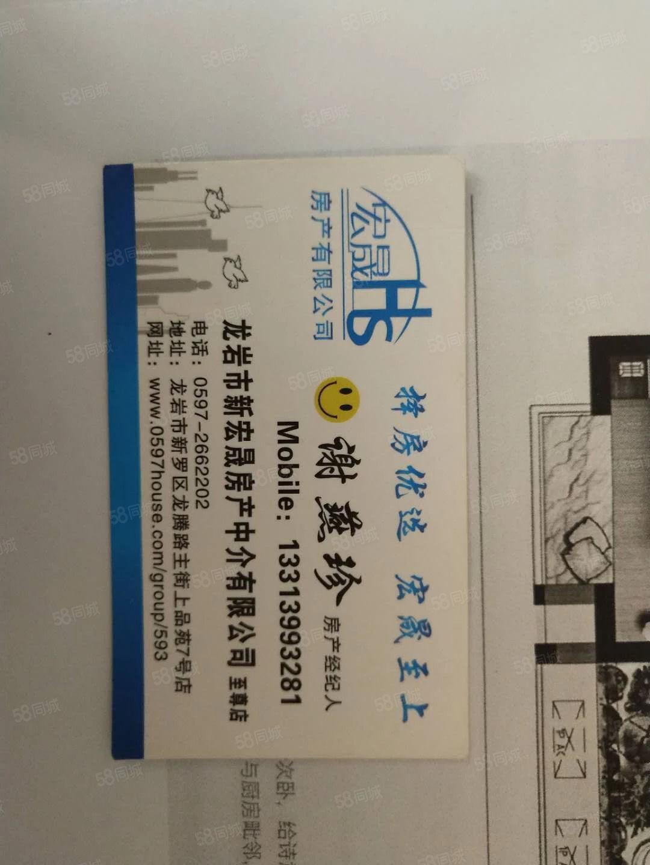 首付10多万,龙腾南路3房新楼盘单价才8千多。