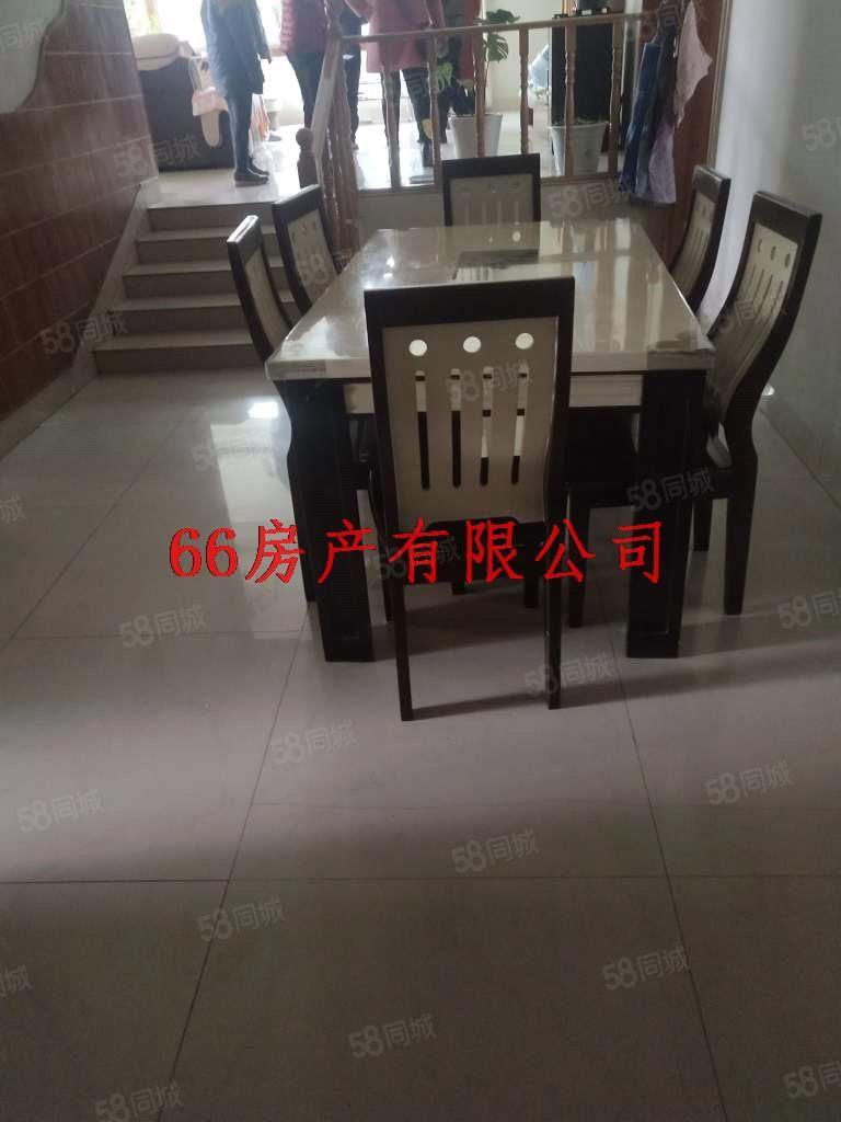 精装房,筠连县城中心,低楼层