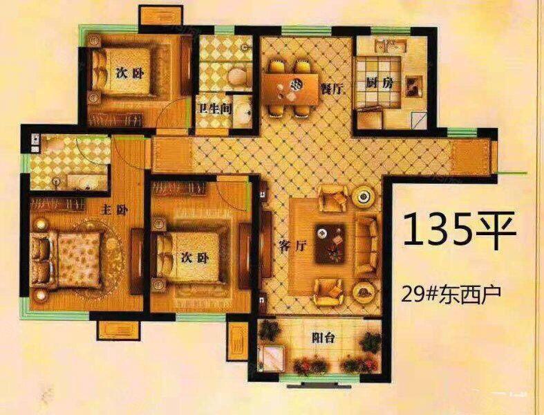 御河丹城3居室135平米现房边户型购房价5249?#40644;?#21152;4万转