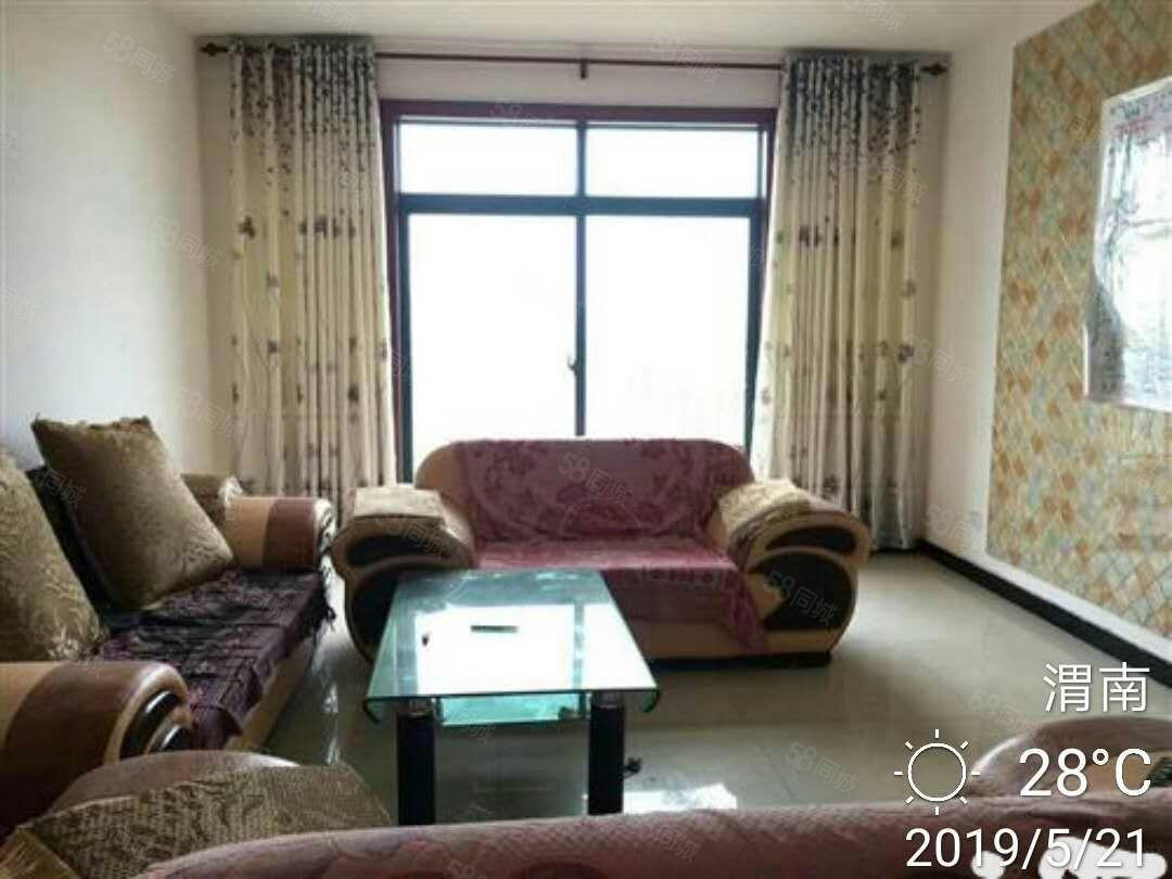 富平县欣园小区4室2厅2卫复式精装房出售