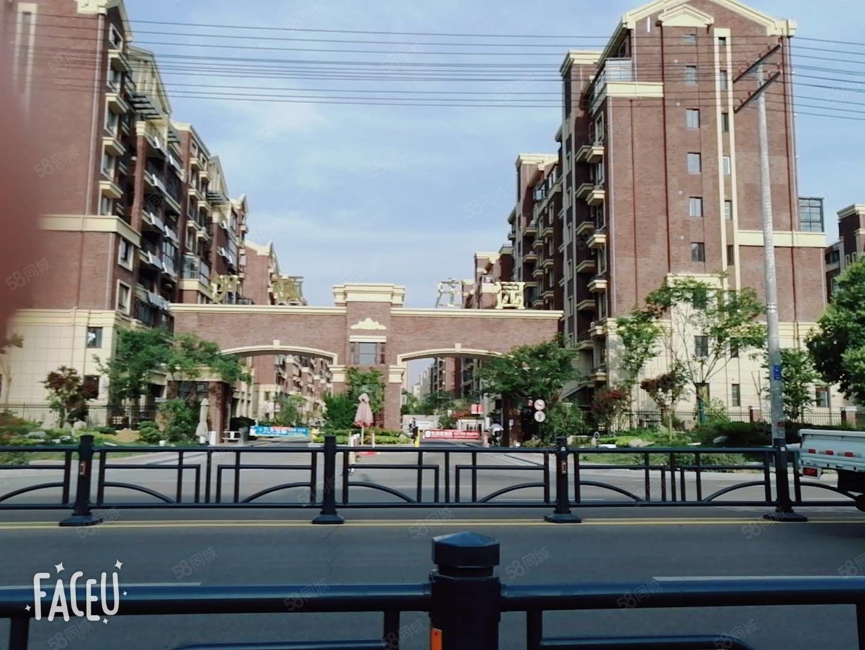 急售伊顿庄园四室南北通透超大阳台送露台