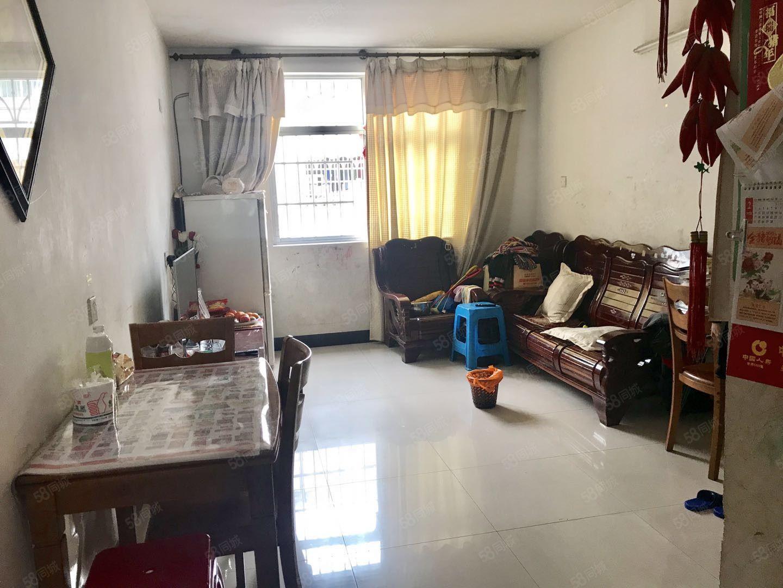 玉柴安华小区温馨3房急售36.8万