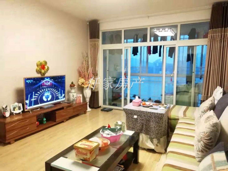 售龙山豪景正规3室2厅,学期房,户型方正,仅售53.6万